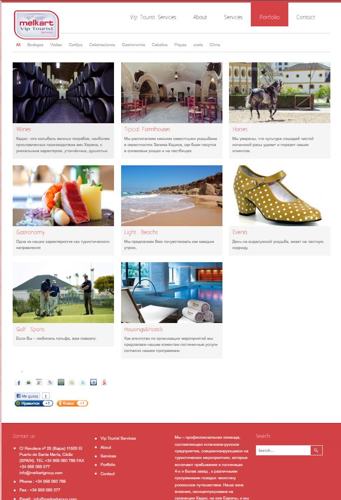 Diseño web página de servicios turísticos en ruso